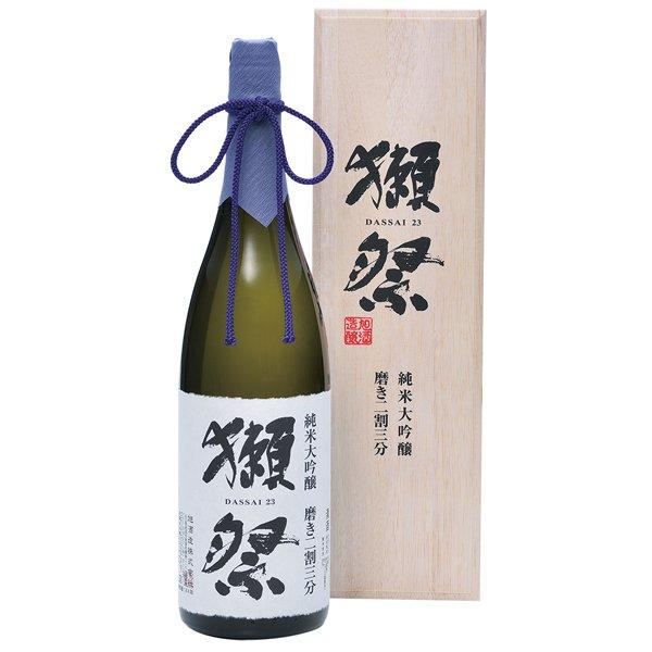 画像1: 獺祭 純米大吟醸 磨き2割3分 木箱入 1.8L (1)